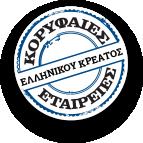 stamp_gr